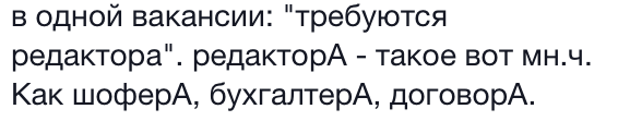 ╨б╨╜╨╕╨╝╨╛╨║ ╤Н╨║╤А╨░╨╜╨░ 2015-08-31 ╨▓ 21.09.53_A.png