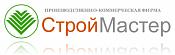 Ооо компания строймастер официальный сайт ооо аспект официальный сайт транспортная компания